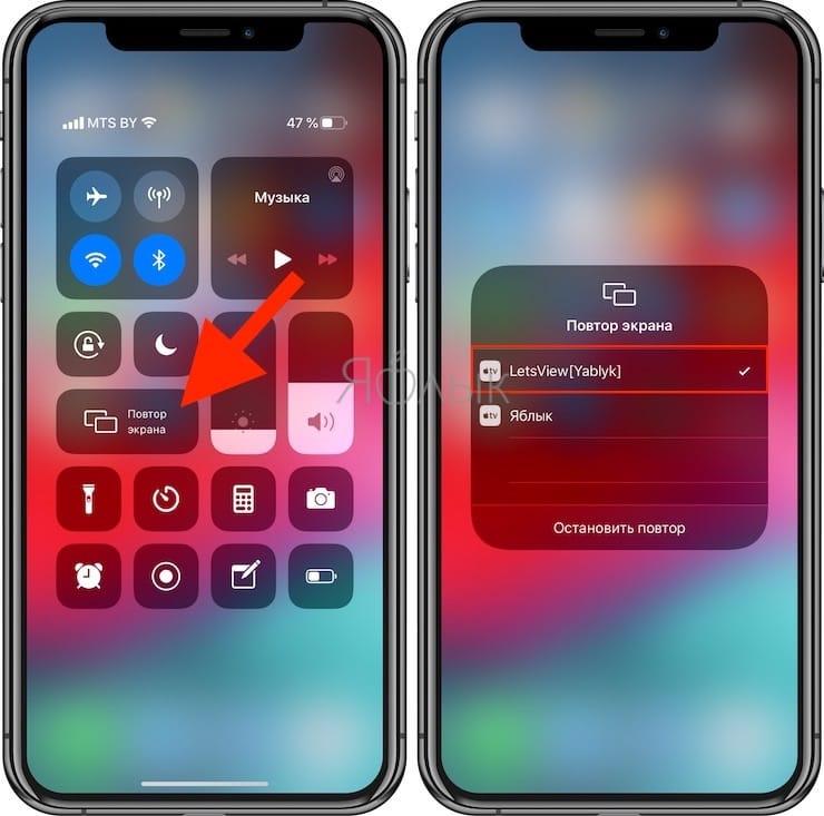 Как вывести экран iPhone или Android на компьютер с Windows