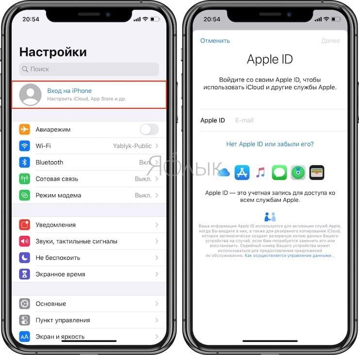 icloud enabled iPhone