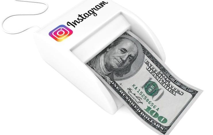 Инфлюенсер в Инстаграм