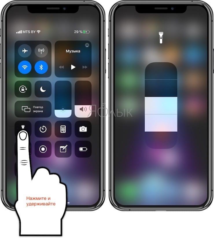 Настройка фонарика на iPhone