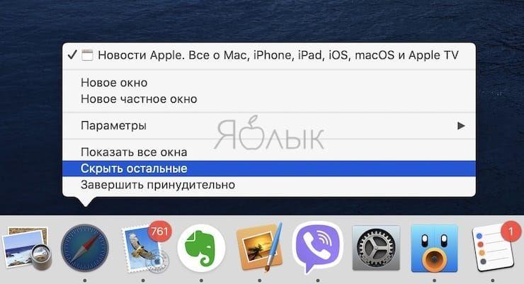 Возможность работы с окнами приложений на macOS