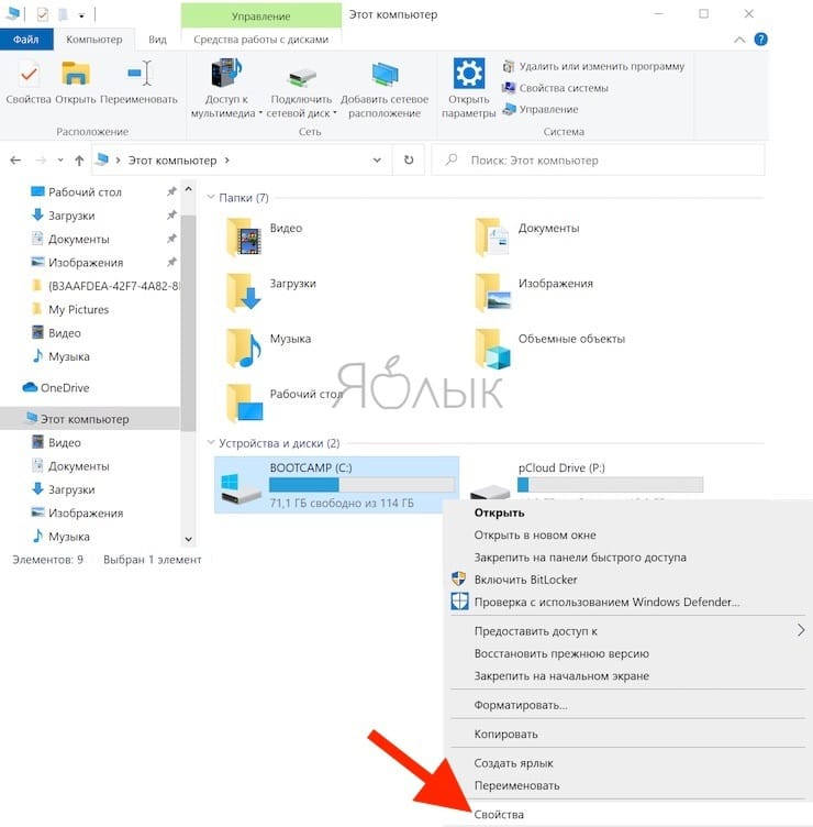 Ошибка синего экрана (BSOD) Video Scheduler Internal Error в Windows: как исправить?