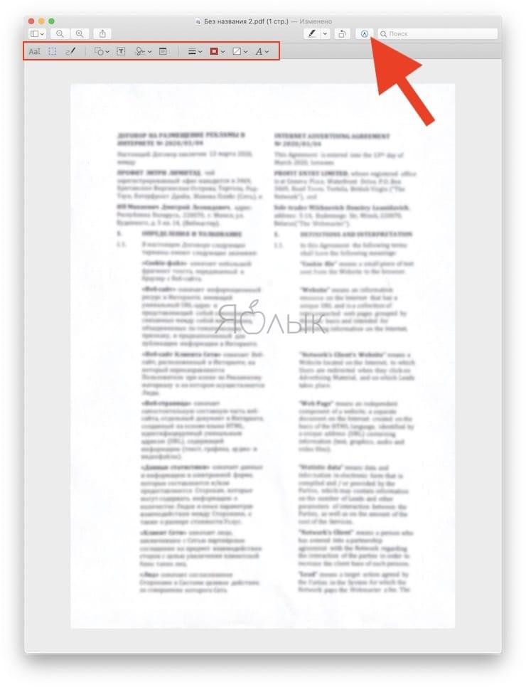 Как отсканировать документ на macOS, используя iPhone вместо сканера