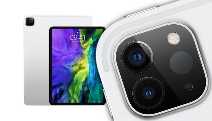 Обзор iPad Pro 2020 года