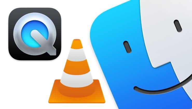 Как на Mac изменить приложение для открытия файлов по умолчанию