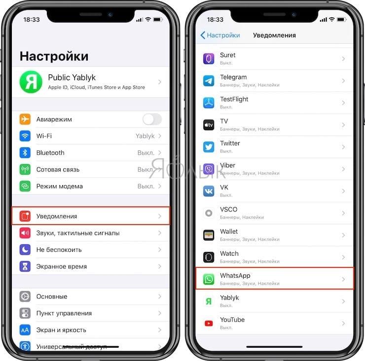 Как спрятать стороннее приложение на iPhone или iPad?