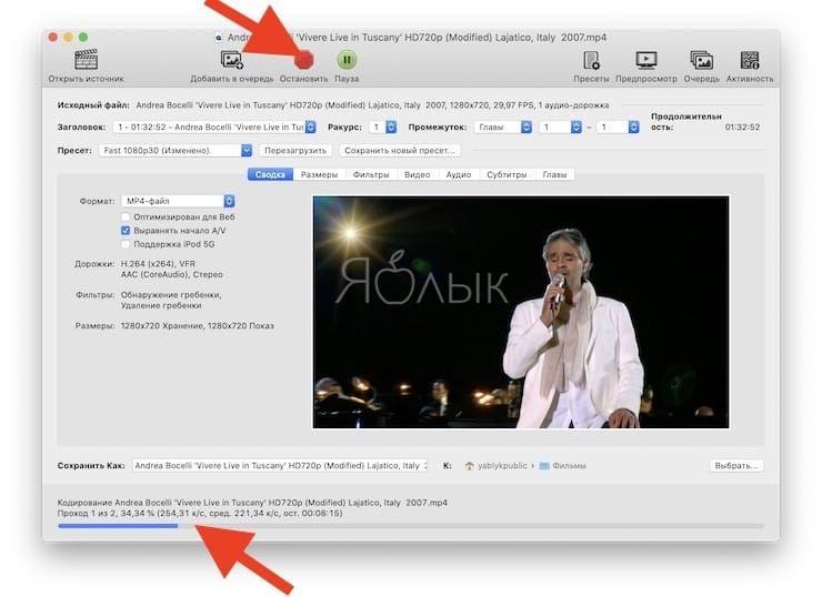 Как уменьшить размер (сжать) видео без потери качества