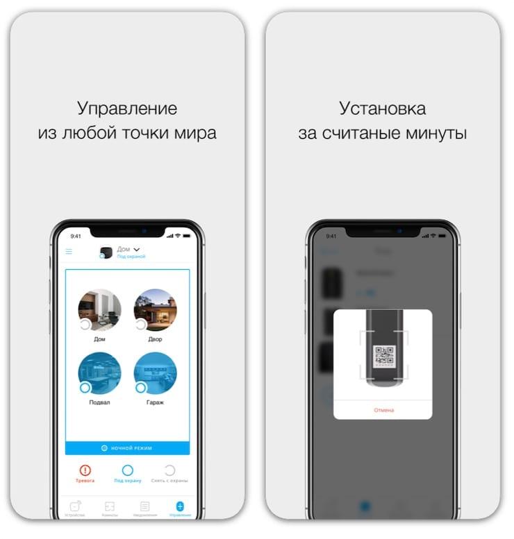 Приложение Ajax для iPhone