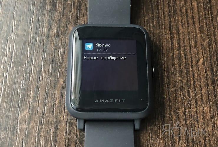 Уведомления Amazfit Bip S