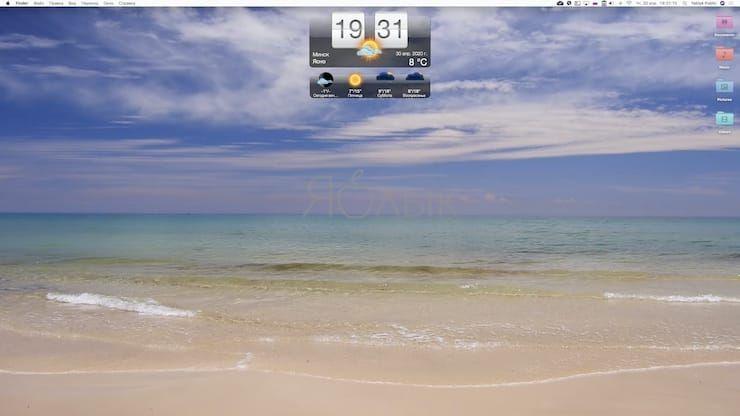 Погода HD & Живые обои