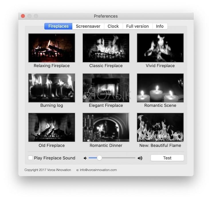 Камин HD: Заставки и фоны