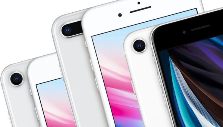 Сравнение iPhone SE 2 2020 года и iPhone 8 / 8 Plus