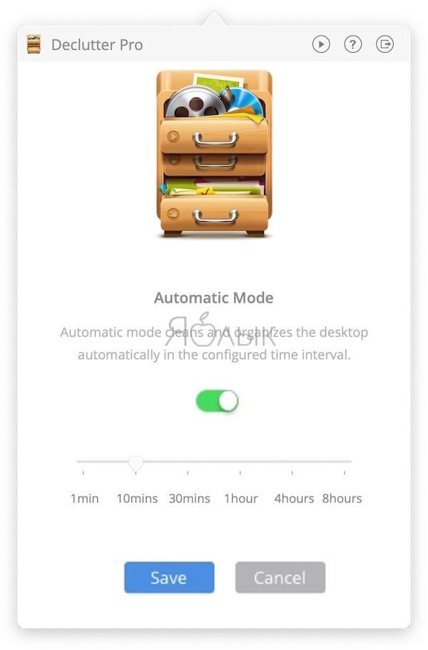 Обзор Declutter – автоматическая сортировка файлов по папкам на рабочем столе Mac