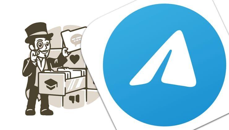 Папки и Архивы в Telegram