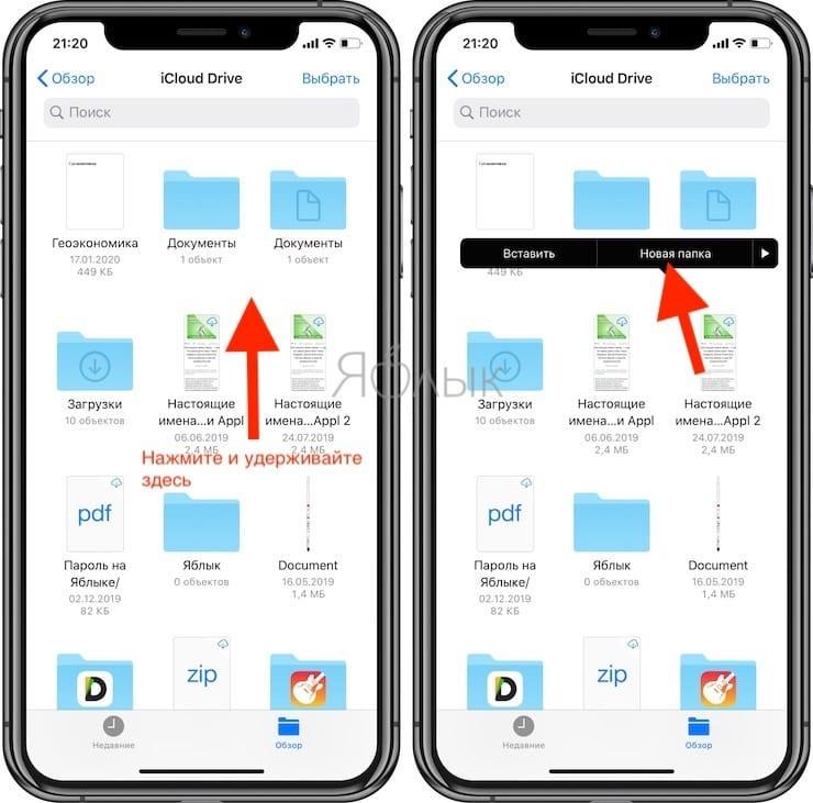 Как конвертировать фото в формате HEIC (HEIF) в формат JPG прямо на iPhone