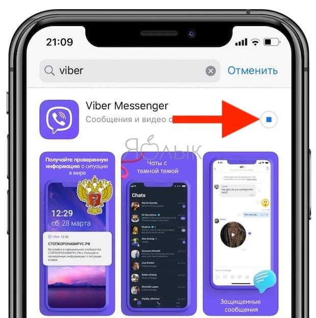 как настроить автоматическое удаление ненужных приложений на iPhone