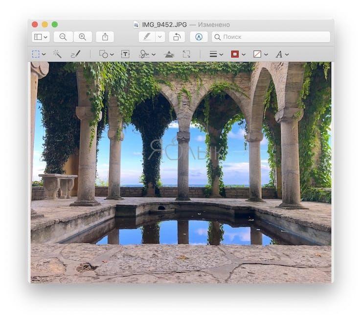 Как изменить (подкорректировать) цвет изображения в «Просмотре» на Mac