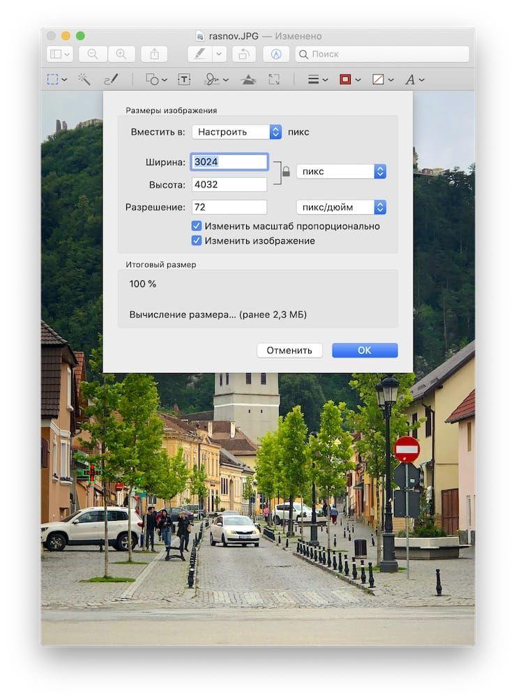 Как изменять размеры фото в «Просмотре» на Mac