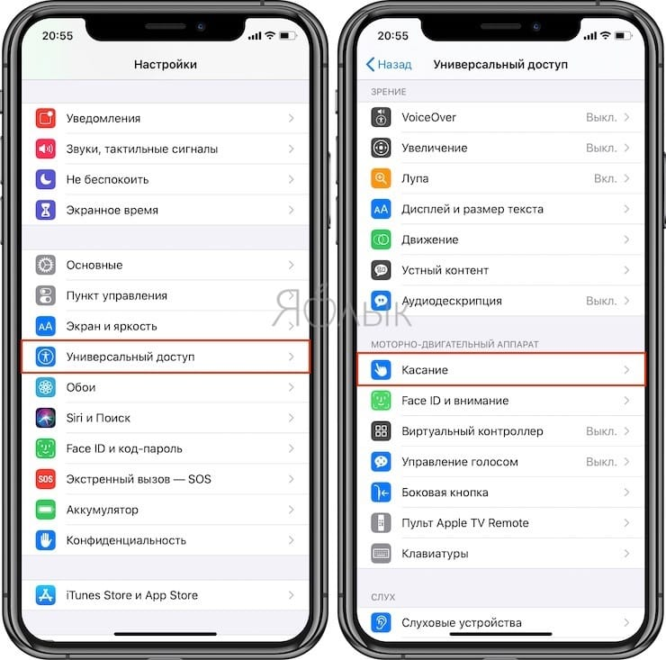 Как отвечать на звонок iPhone (Viber, WhatsApp, Skype), не касаясь смартфона