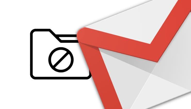 Как войти в папку Спам в Gmail и где она находится на телефоне и компьютере