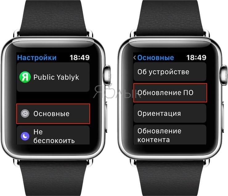 Как установить обновление Apple Watch на самих часах без использования iPhone