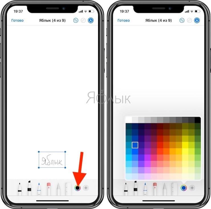 Как подписать PDF-документ на iPhone или iPad