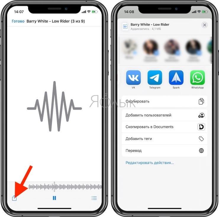 Как скачивать песни на iPhone или iPad?