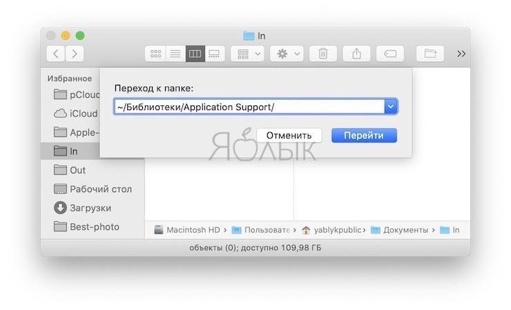 Где скачать и как установить Doom на Mac