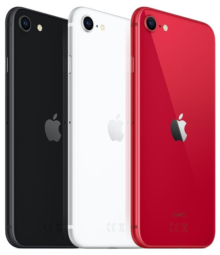 Обзор iPhone SE 2 (2020)