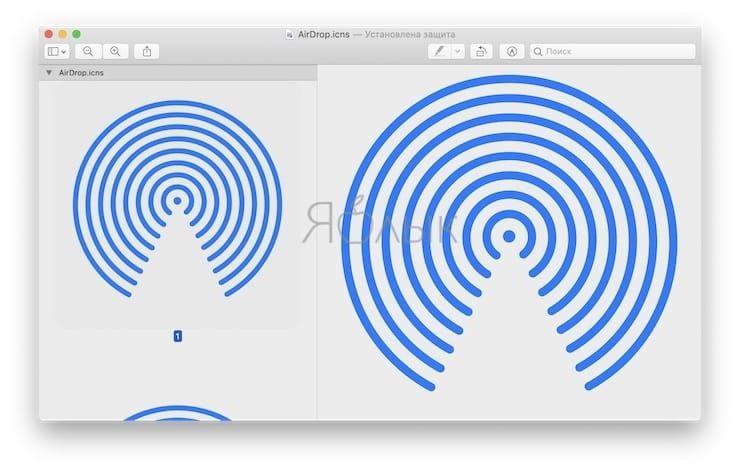 Как в macOS найти значки системных настроек и системных приложений