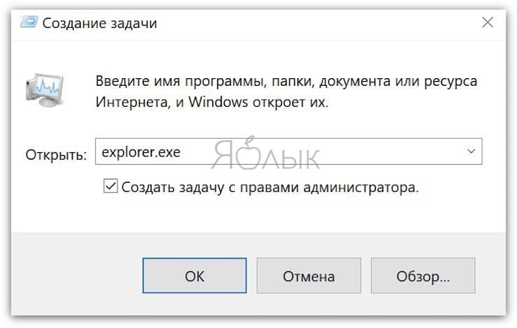 explorer.exe Windows