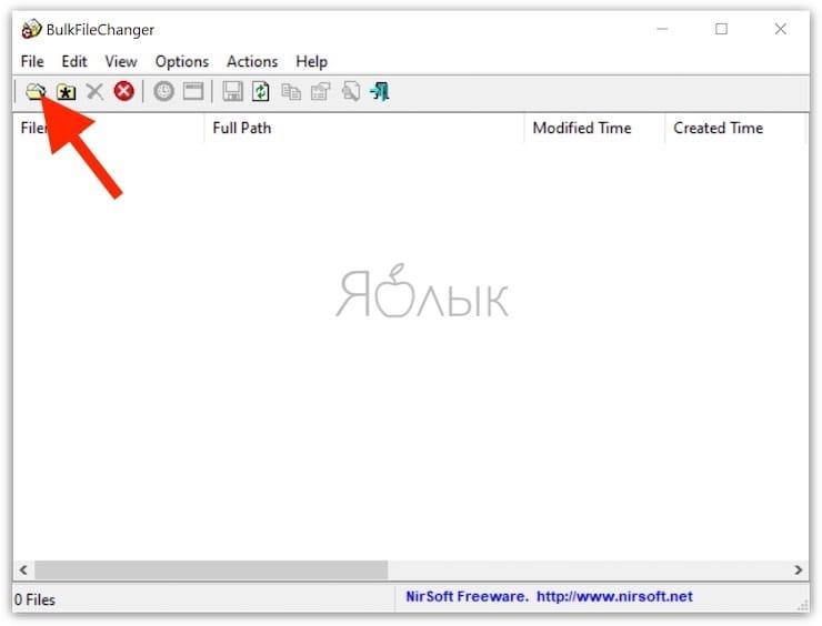Как в Windows поменять дату создания или изменения файла