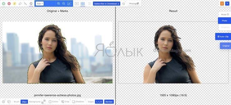 Как удалить задний фон с картинки (фото) онлайн бесплатно