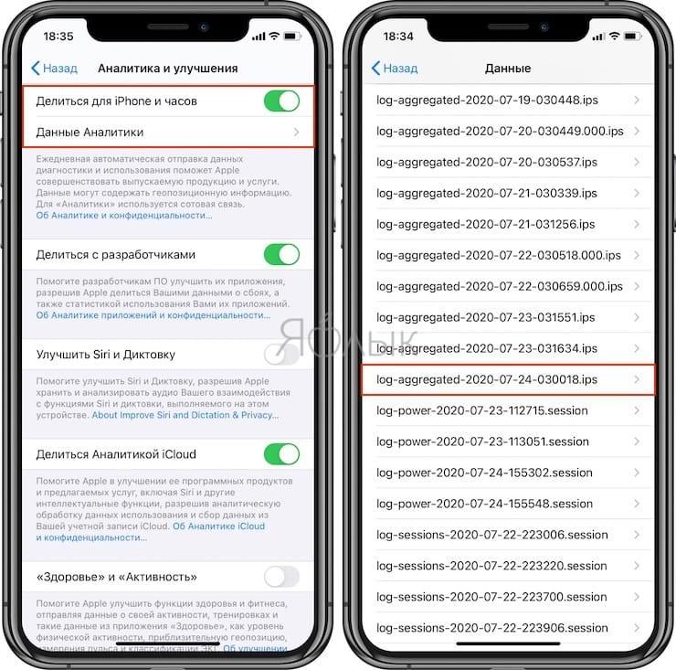 Как на iPhone узнать число циклов заряда аккумулятора