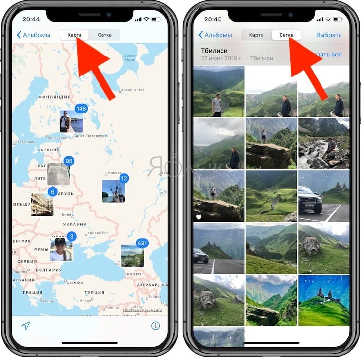 Как посмотреть на карте фото и видео, снятые на iPhone или iPad