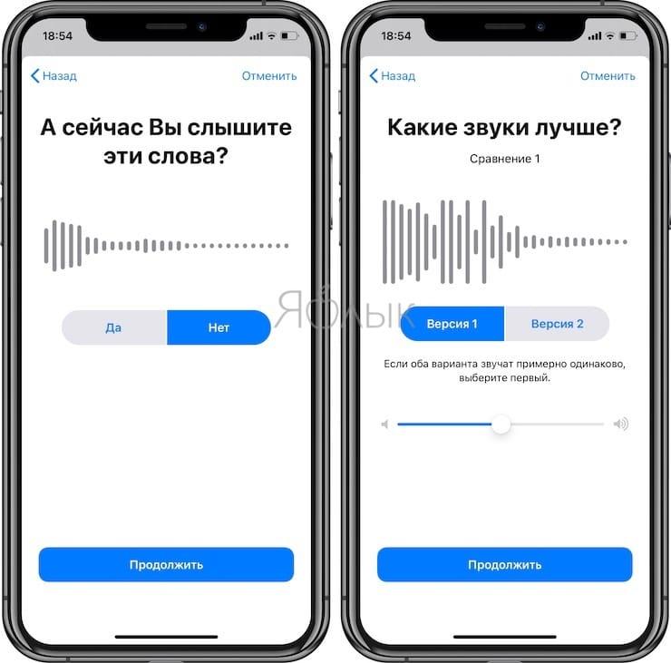 Пользовательская настройка AirPods, EarPods, Beats