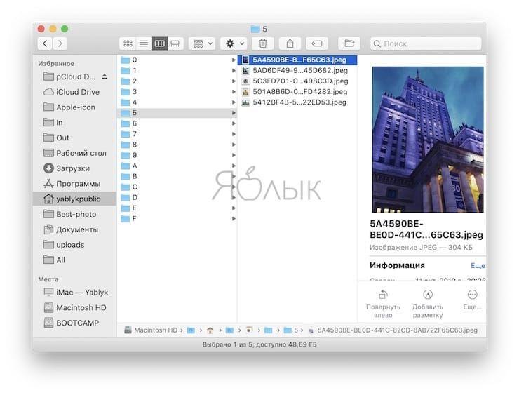 Как и где приложение Фото на Mac хранит фотографии и видео