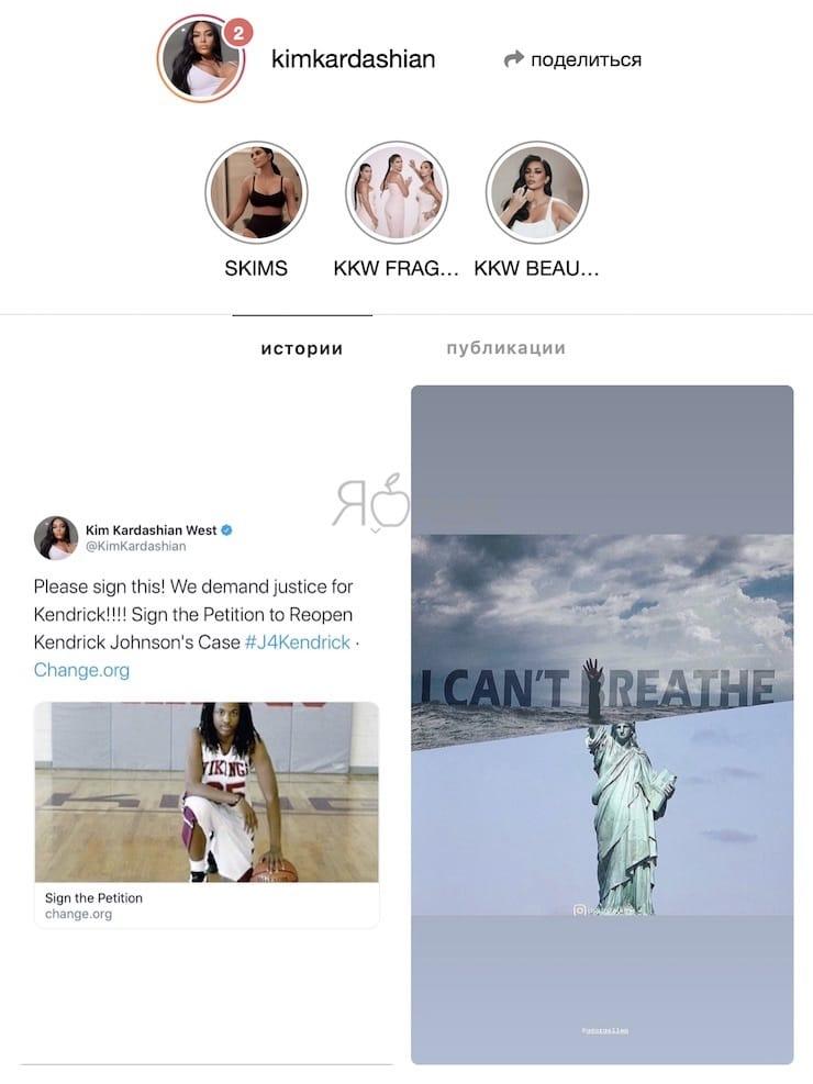 Как смотреть сторис в Инстаграм анонимно через специальные сайты