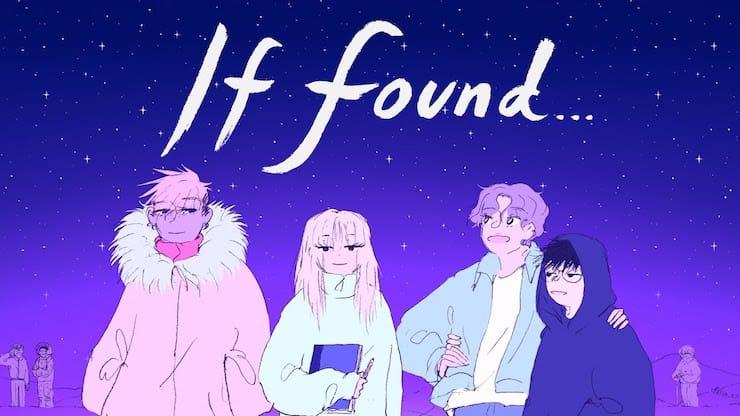 Обзор игры If found: интерактивный роман с уникальной игровой механикой