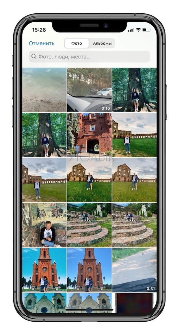 окно выбора изображений при их экспорте сторонними приложениями