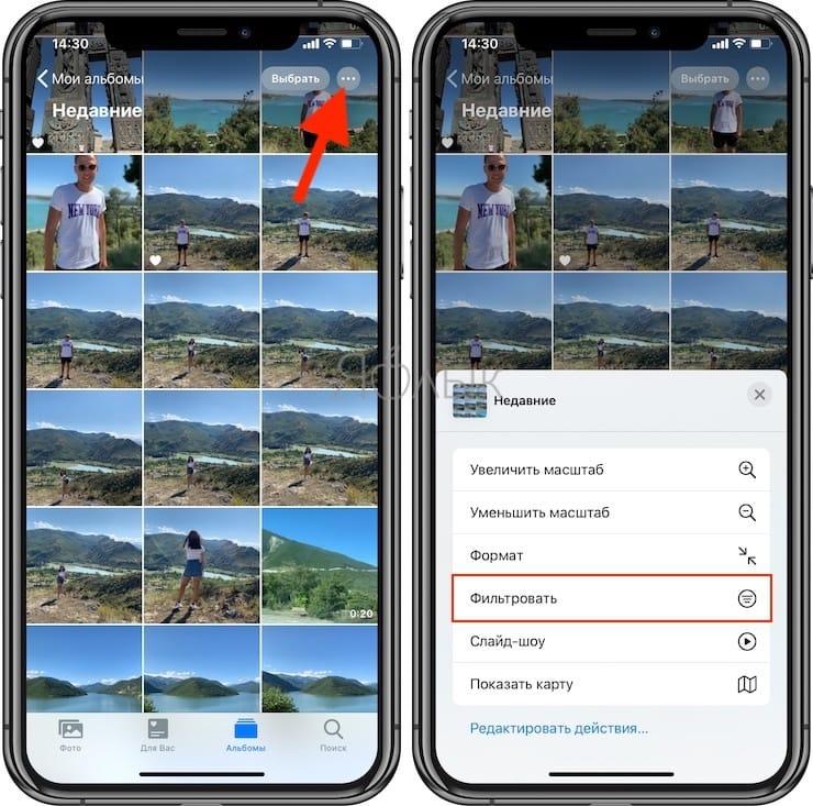 Реализованы новые фильтры для сортировки контента в альбомах (измененные, избранные, фото, видео)