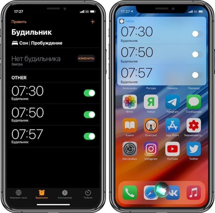 Как мгновенно отключить все будильники на iPhone