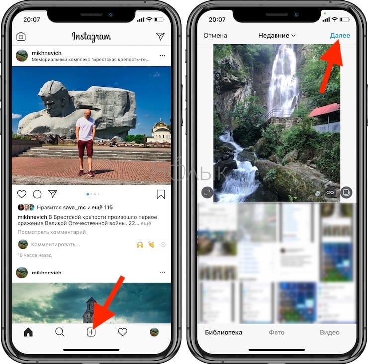 Как публиковать Live Photos (Живые фото) с iPhone в Instagram