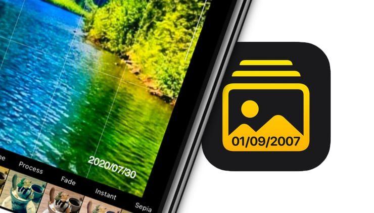 Как поставить дату и время на фото в iPhone