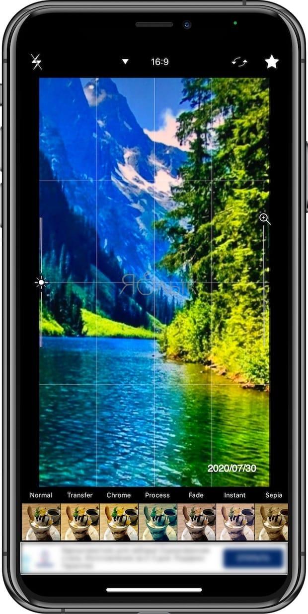 Как на iPhone сразу фотографировать с датой на экране