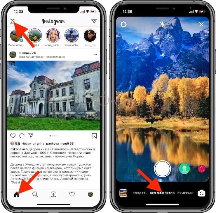 Как в Instagram записывать видео без удерживания кнопки «Запись»