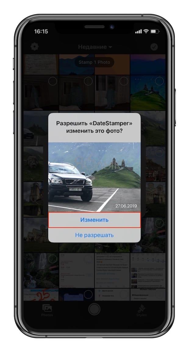 Как на iPhone установить дату на фотографии
