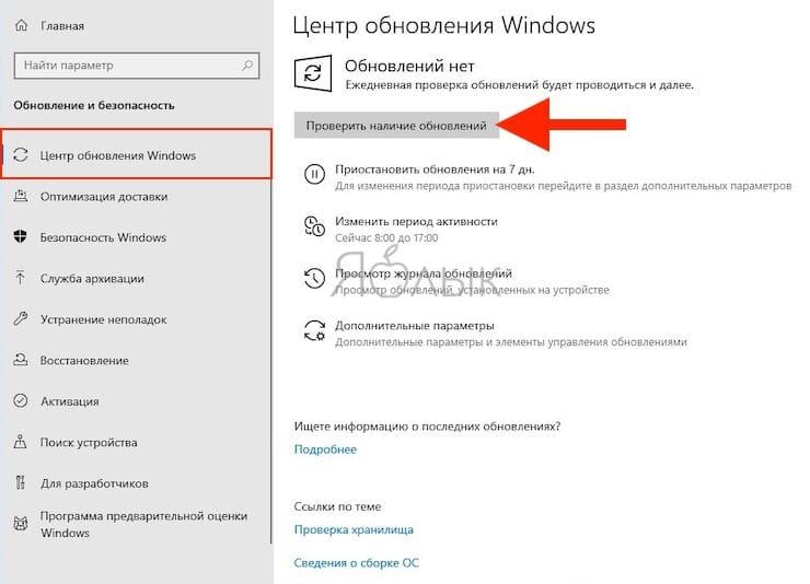 Как получить новое меню Пуск в Windows 10