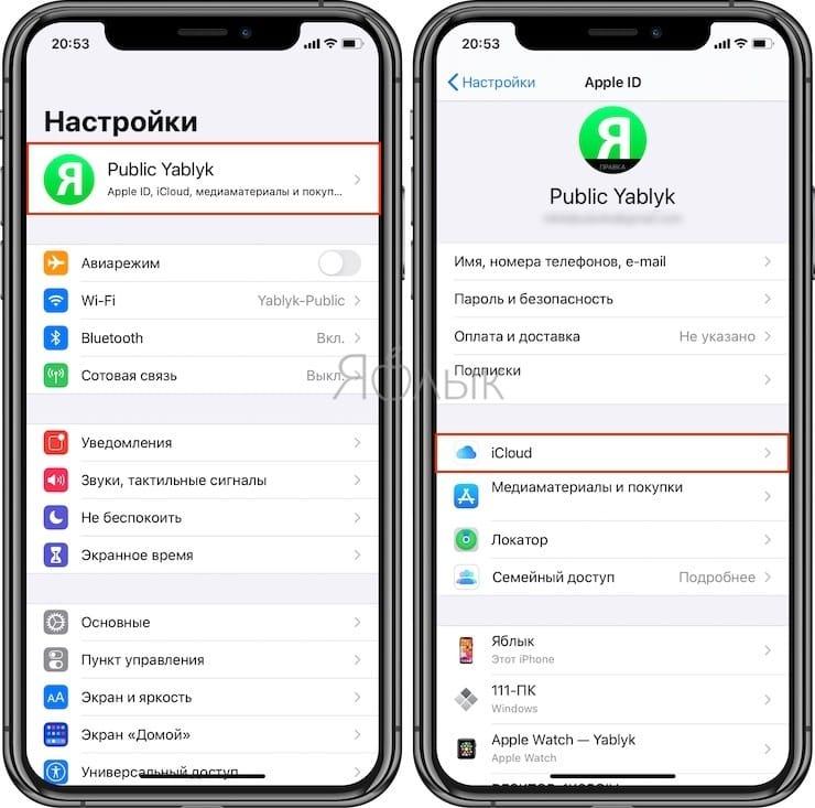 Как правильно синхронизировать контакты на iPhone с iCloud