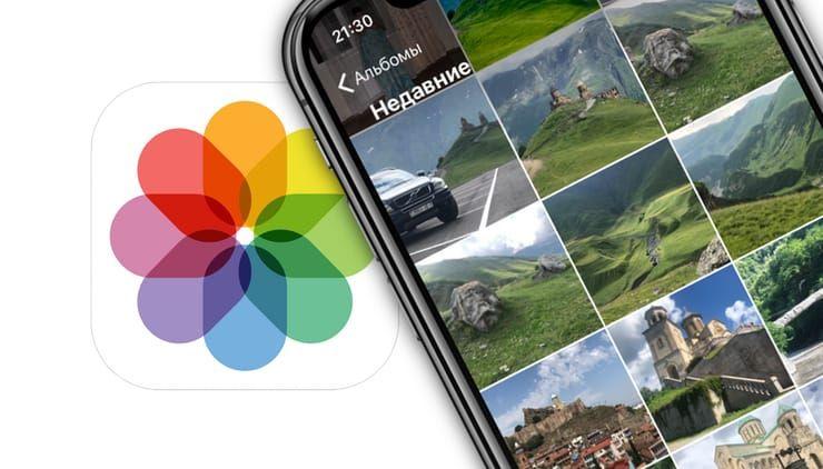 Как в «Фото» на iOS показать миниатюры фото и видео с действительным соотношением сторон
